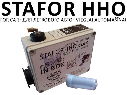 "STAFOR HHO ūdeņraža ģeneratora ""IN BOX"" pilns komplekts"