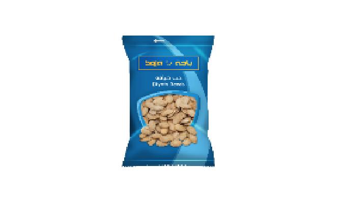 Diyafa Seeds Packet - 20g and 40g Diyafa Seeds Bag - 160g & 320 g