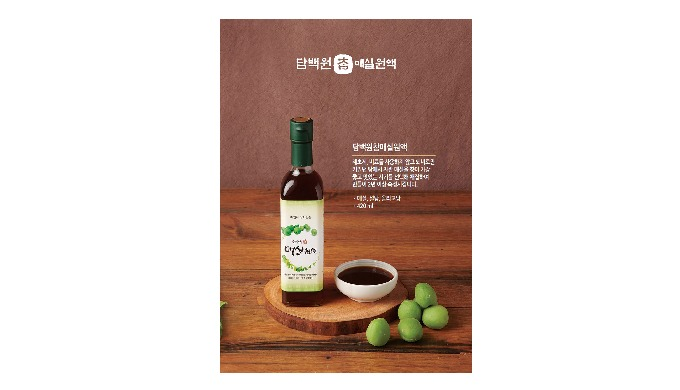 DAMBACKWON KOREAN PLUM EXTRACT_MAESIL