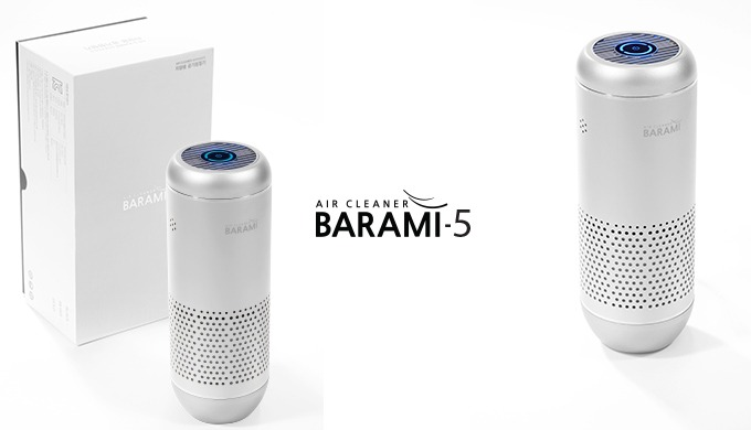 [BARAMI-5_Silver] Car portable air purifier