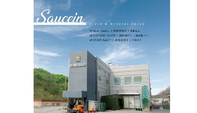 Fresh & Natural Sauce | KOREASAUCE CO., LTD.