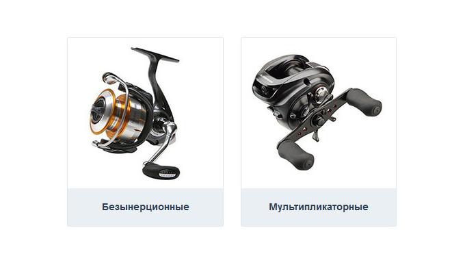 Выбор катушки для начинающего рыбака