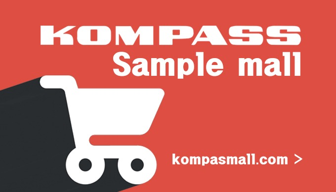 Online Sample Mall Open!