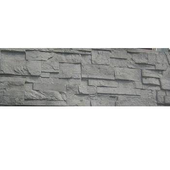 Заборы двухсторонние бетонные