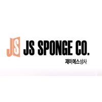 JS Sponge Co.