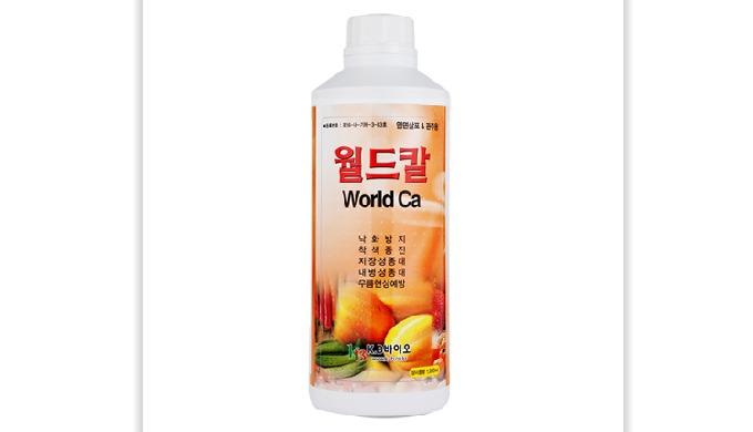 World Ca (World Calcium)