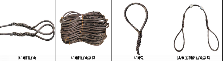 Spliced Steel Wire Rope Sling is made by using the best high quality steel wire rope and produced wi...