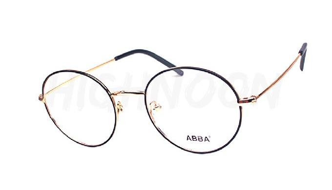 ABBA AM-7012