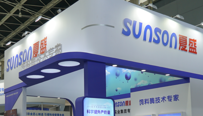 Sunson participated the 11th Dairy Conference of China and 2020 China Dairy Exhibition