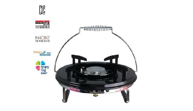 QGB-400 | portable gas burner