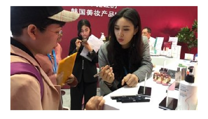 Participation in 'China International Beauty Expo 2019'
