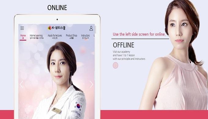 1)K-beauty school ㅣ Beauty solution