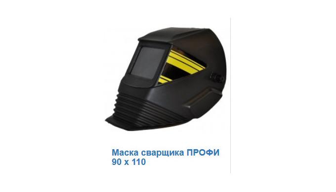 Разумные цены на сварочные маски от магазина mg.biz.ua
