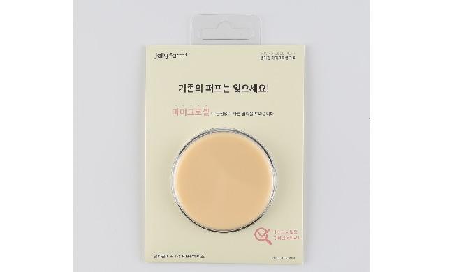 Jellyfarm MicroCell Makeup Puff