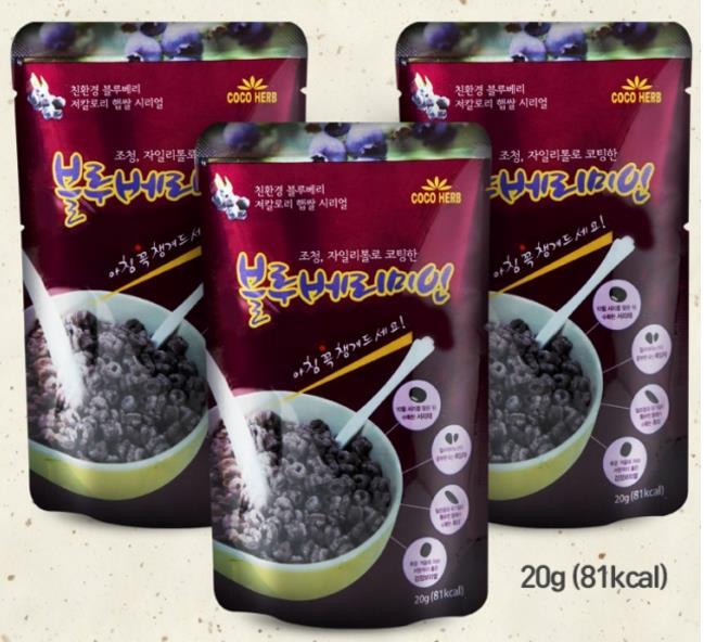 Blueberry Miyin
