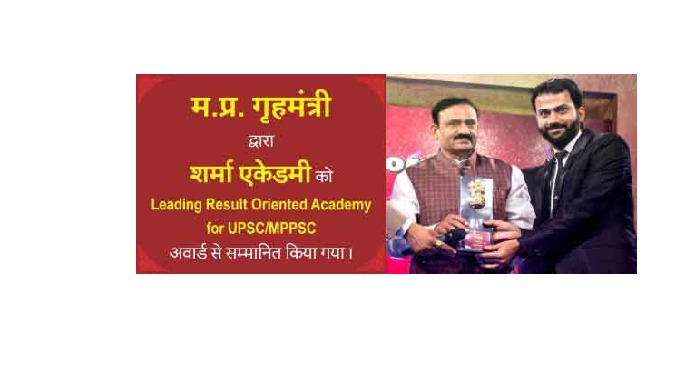 MPPSC Coaching presents Best MPPSC Coaching in Indore. Available online MPPSC Notes and Study materi...