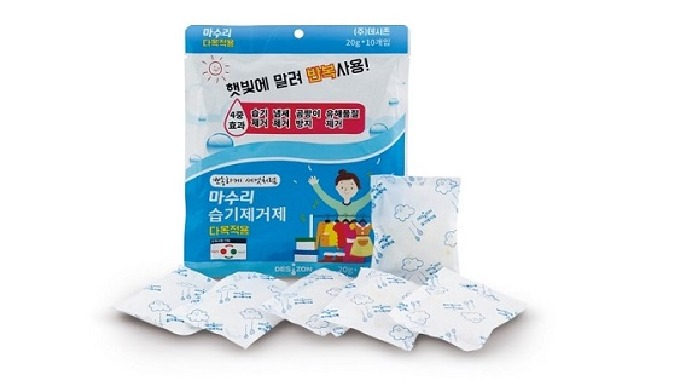 Masuri  Silica Gel Reusable Dehumidifier Moisture Absorber for Multi purpose