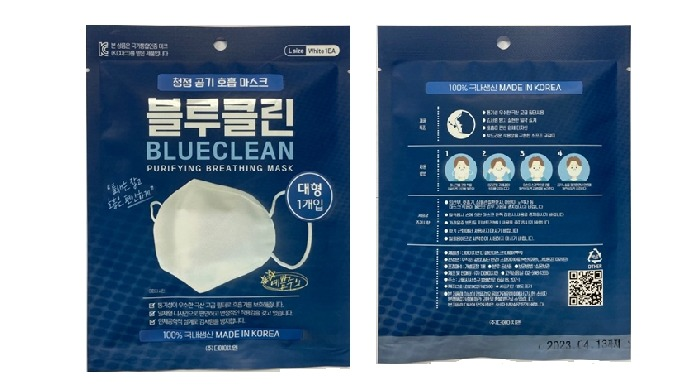 BLUECLEAN FACE MASK
