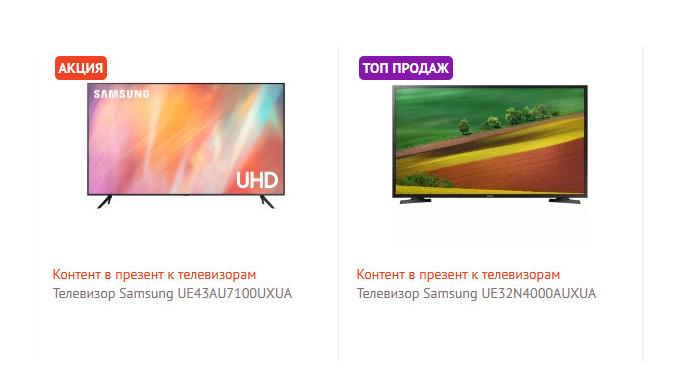 Телевизоры Smart TV: Универсальная система развлечений