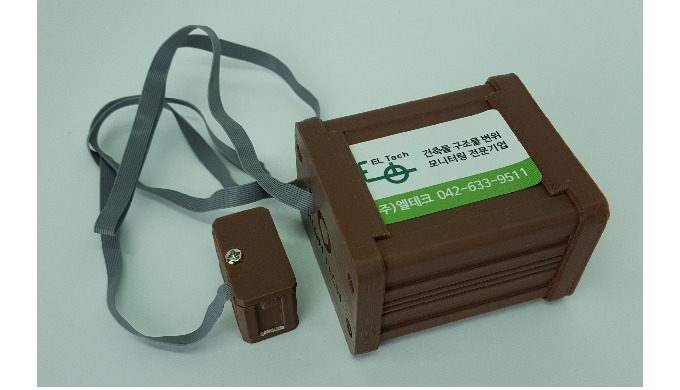 Inclinometer Sensor