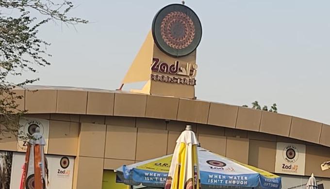 We are a convenience store located in Al Qudra, near Love Lake, Dubai, that serves great coffee, col...