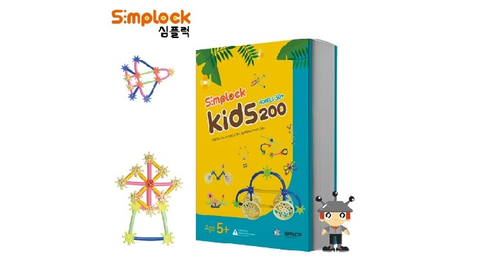SIMPLOCK KIDS200 | Building Toy