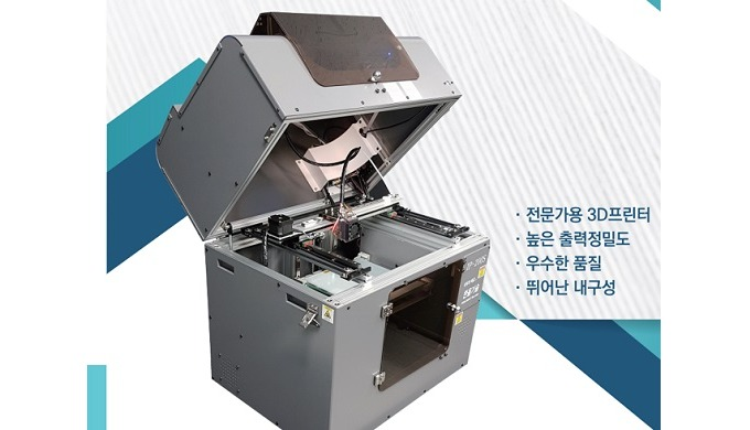 IP-200 SINGLE | Multi-Extruder-System