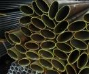 Ţevi şi tuburi din oţel ovale