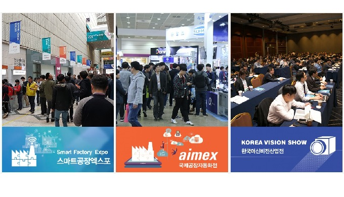 2019 Smart Factory · Automation Industry Exhibition Participation