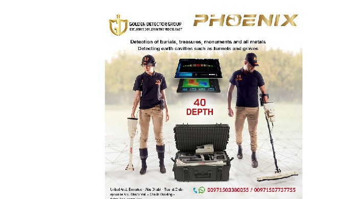 Phoenix metal detector is a 3D ground scanner with a completely new ground scanning technology that ...