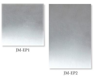 Metal Panel / Metal Mats