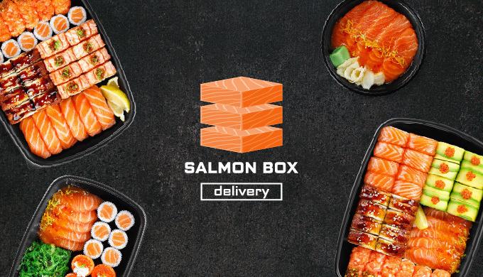 Salmon Box - Идеальные суши-боксы с доставкой в Киеве