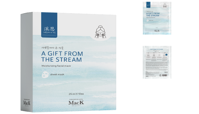 MacK product