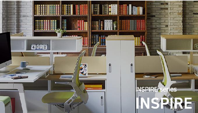 Office Desk_INSPIRE series