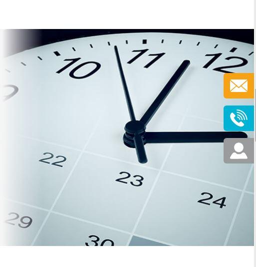 Collecte de temps de travail avec ou sans pointeuse par Kelio logiciel