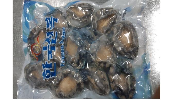 Abalone | Frozen abalone, boiled