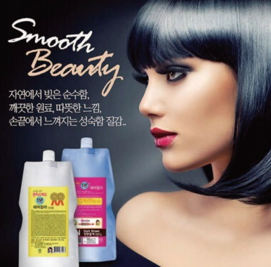 1 Minute Hair Color Cream