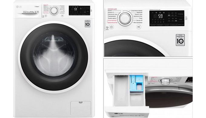 Как выбрать стиральную машину для дачи