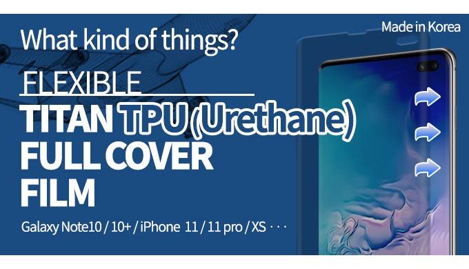 TPU (urethane) mobile films | Screen Protector