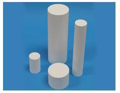 Les Lingots EB-PVD - Yttria Zirconia sont des lingots de revêtements de barrière thermique, fabriqué...