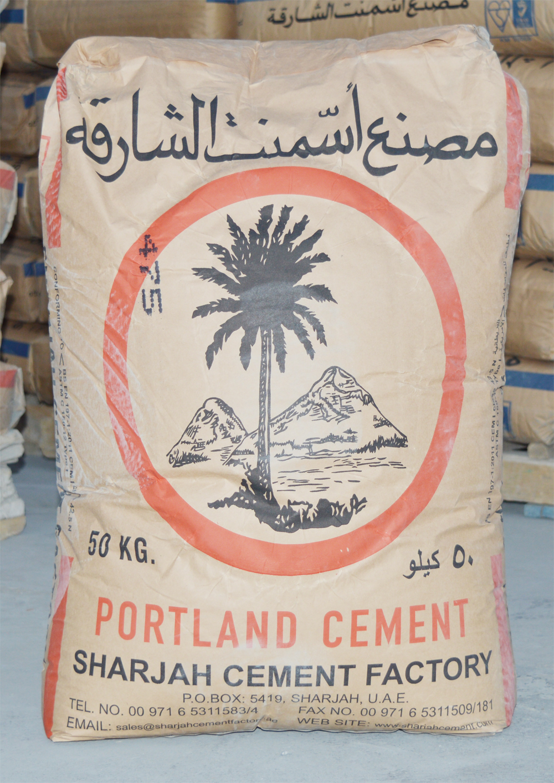 Sharjah Cement