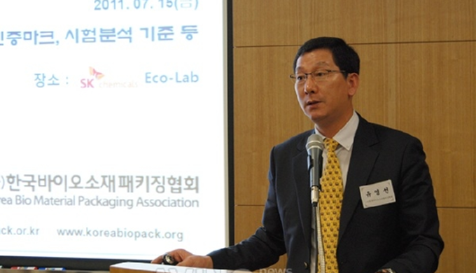 Yoo Young-sun, president of the Korea Bio-Material Packaging Association, says the development potential of bio-plastics