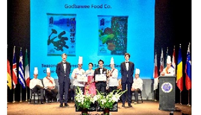Godbawee Fodd Co., Ltd. Seasoend Laver honored with the Belgian ITQI Crystal Awrd