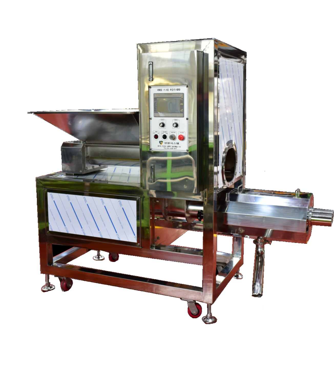 SungWon Juice Machine Features ① Able to operate hygienically due to stainless steel ② Easy to adjus...