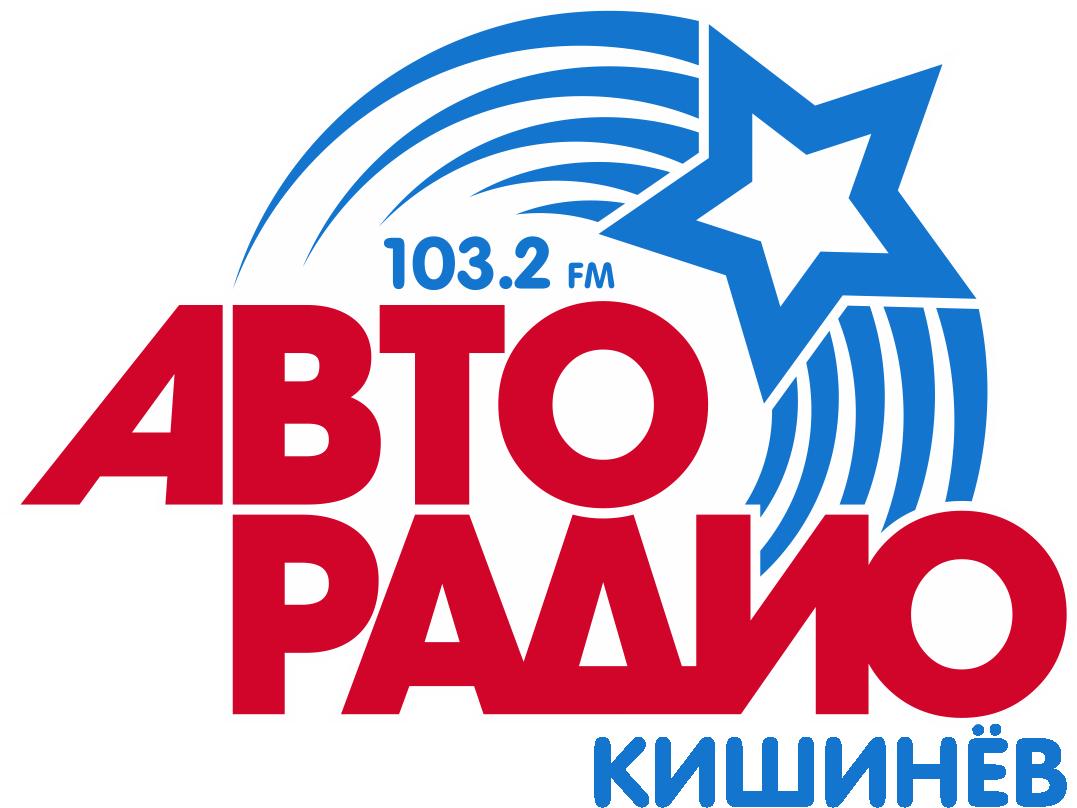 Avtoradio (Moldova)