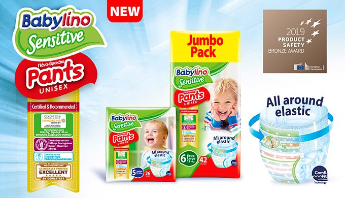 The new Babylino Sensitive Pants are now more elastic than ever before, offering your baby great bod...