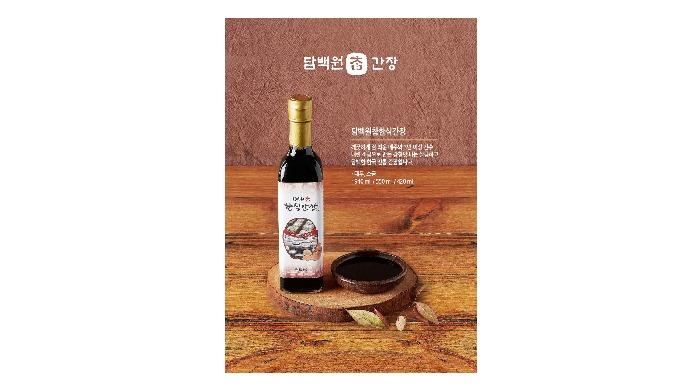 DAMBACKWON KOREAN SOY SAUCE
