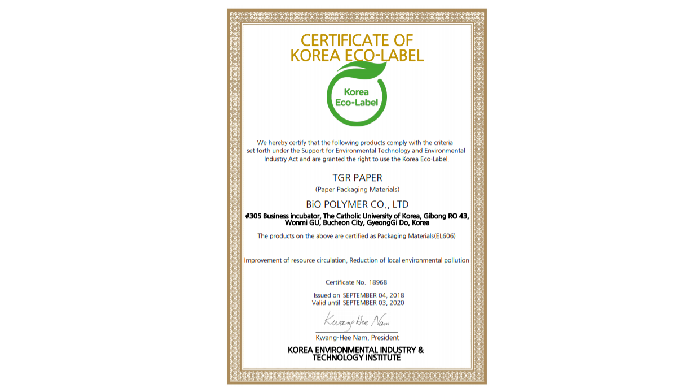 Certificate of Korea Eco-Label