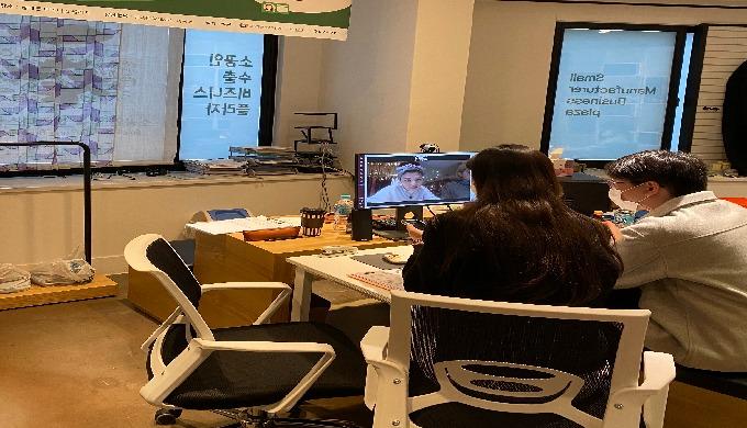 2021 Korea-Taiwan Online Business Meeting