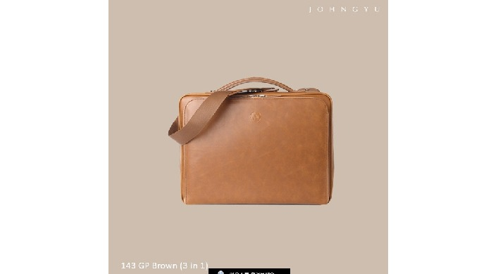 143 GP Brown | Leather bag